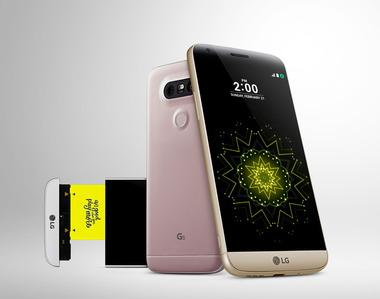 LG전자가 전략 스마트폰 'G5'를 이달 31일 출시한다. /사진=뉴스1