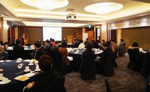 KB국민은행이 지난 25일 서울 소공동 롯데호텔에서 은퇴고객 50여명을 초청해 'KB골든라이프 조찬세미나' 를 개최했다./사진=KB국민은행
