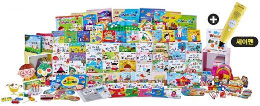 천재교육, 놀이교육 프로그램 '돌잡이 풀 패키지' 판매
