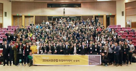 KB굿잡 취업아카데미에 참여한 취업준비생들과 기념촬영하는 모습/사진=KB국민은행