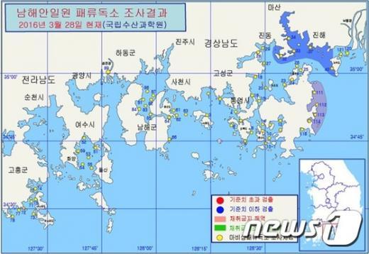 마비성패류독소 발생해역도. /자료사진=뉴스1(국립수산과학원 제공)