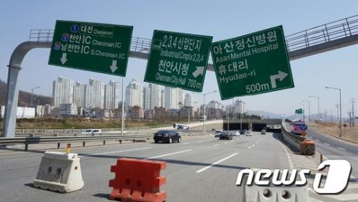 오늘(30일) 천안·아산 연결 도로인 국도 21호선 장재지하차도에서 도로표지판 기둥이 내려 앉는 사고가 발생했다. /사진=뉴스1