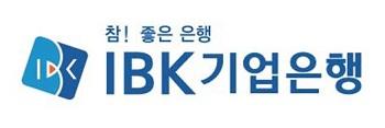 IBK기업은행, 중소기업 대상 '시설투자촉진펀드' 판매
