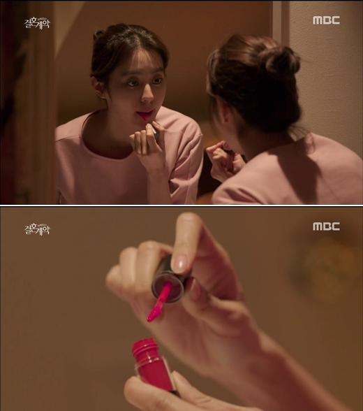 '결혼계약' 유이, 키스를 부르는 붉은 입술…어디꺼?