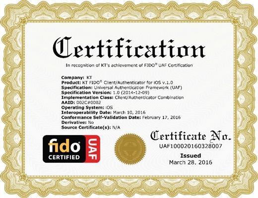 KT가 생체인증에 관한 국제표준규격단체인 FIDO 얼라이언스로부터 받은 인증서. /사진=KT