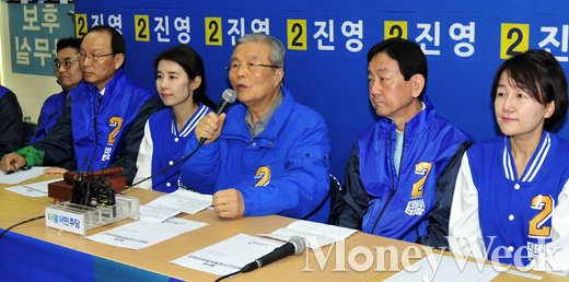 [MW사진] 모두발언하는 더민주 김종인 대표