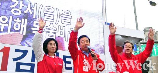 [MW사진] 총선 D-6, 김성태 '다시 한번 믿어주세요'