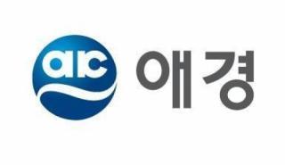 애경산업, 내년에 기업공개(IPO)…그룹내 4번째 상장사 되나