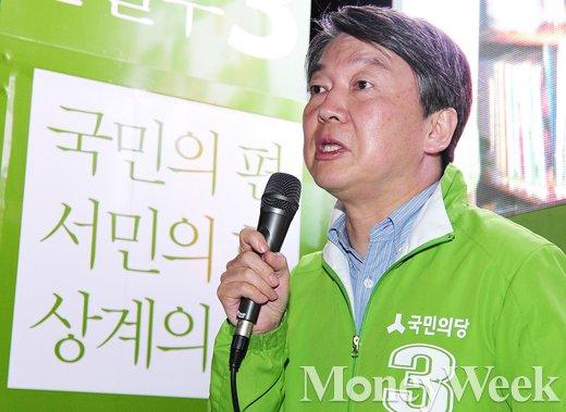 "[MW사진] 총선 D-6, 안철수, ""항상 국민을 대변하는 정당이 되겠습니다"""