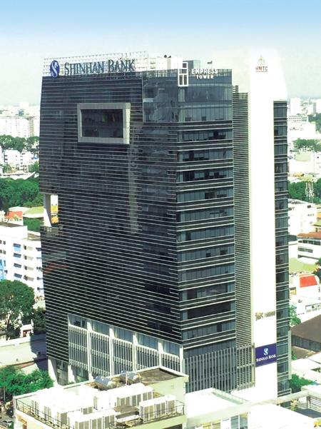 신한베트남은행 사옥. /사진제공=신한은행