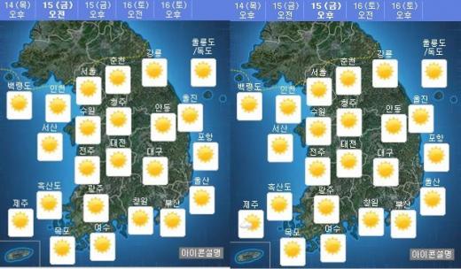 15일 오전(왼쪽), 오후 날씨. /자료=기상청