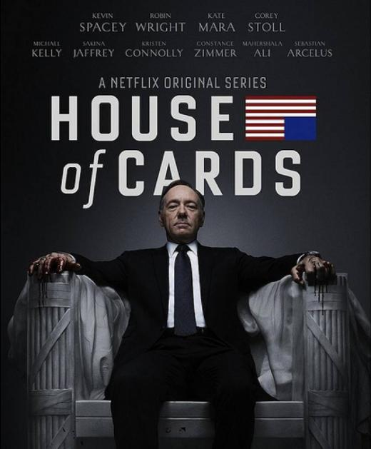넷플릭스의 '하우스 오브 카드' /자료=한국콘텐츠진흥원
