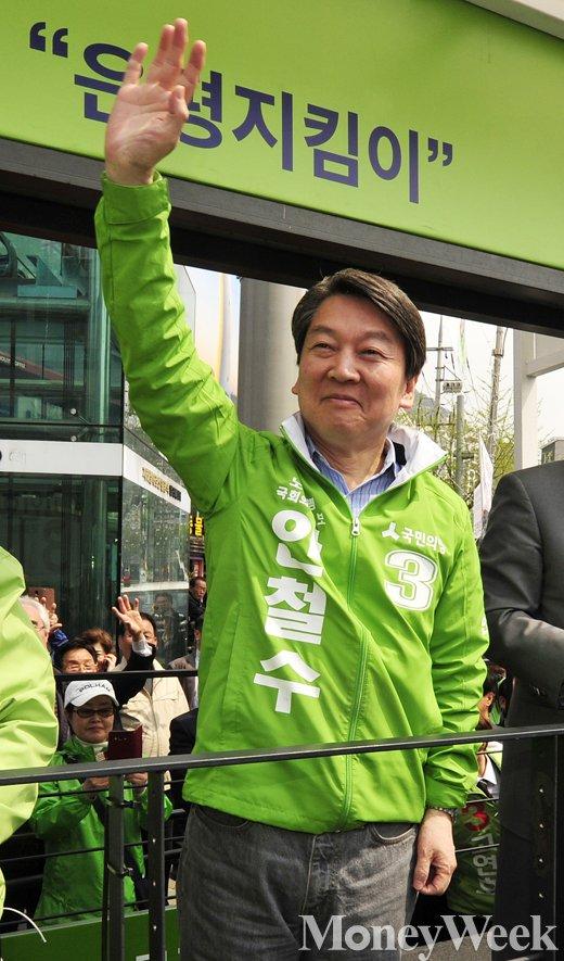 안철수 국민의당 상임공동대표. /자료사진=임한별 기자