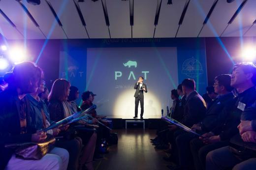PAT, 산토리니 콘셉트 '2016 SS 컬렉션' 공개
