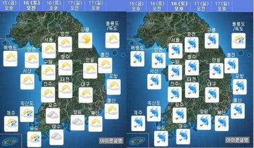 16일 오전(왼쪽), 오후 날씨. /자료=기상청