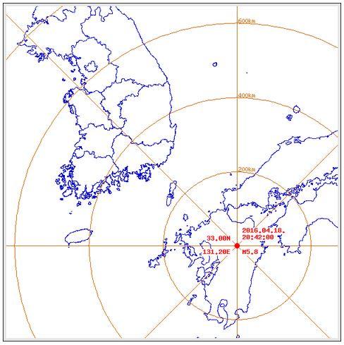 4월 18일 20시 42분 일본 오이타현 오이타 남서쪽 46km 지역에서 관측된 규모 5.8 지진. 14일 강진 발생 후 여진이 게속되고 있다. /자료=기상청(일본기상청 분석 결과)