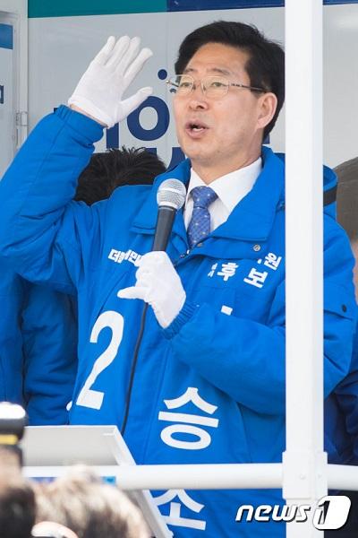 더민주 양승조 비대위원. /자료사진=뉴스1