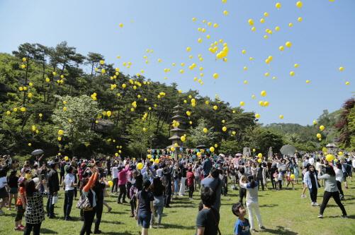 '큰바위 얼굴 와불의 꿈!' 화순운주문화축제 5월14일 개막