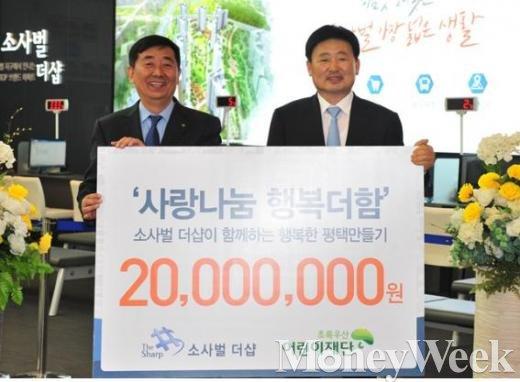 18일 김교훈 포스코건설 상무(오른쪽)와 이규성 초록우산 어린이재단 부회장이 전달식을 갖고 기념촬영하는 모습/사진=포스코건설