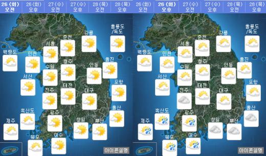 오늘(26일) 오전·오후 날씨. /자료=기상청