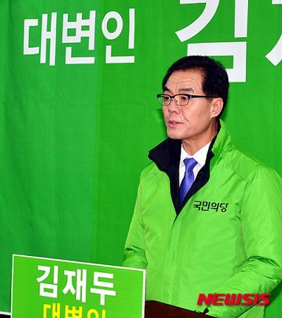 국민의당 김재두 대변인. /자료사진=뉴시스