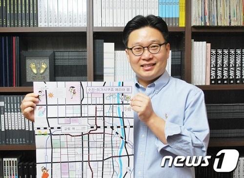 대한국인 이사장 서경덕 교수. /자료사진=뉴스1