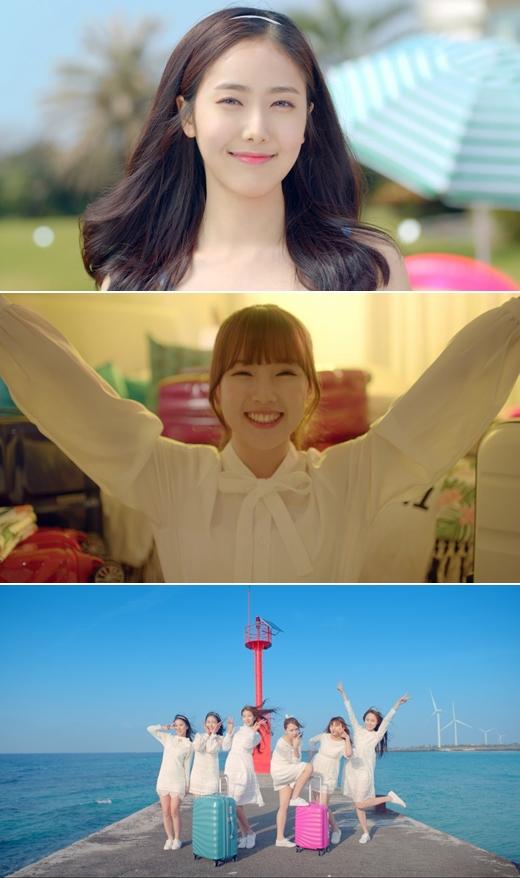 걸그룹 여자친구, UN '파도' 리메이크 티저 공개
