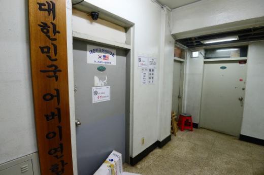 28일 오후 서울 종로구 대한민국어버이연합 사무실의 문이 굳게 닫혀있다. /사진=뉴스1DB