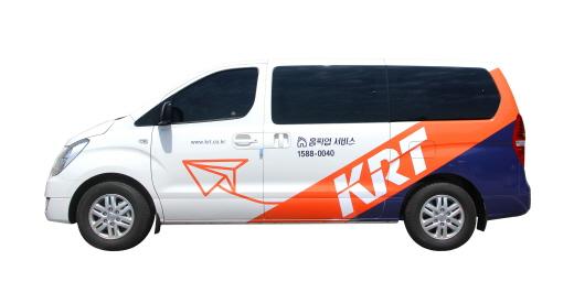집과 공항을 오갈 KRT 홈픽업 서비스 차량. /사진제공=KRT