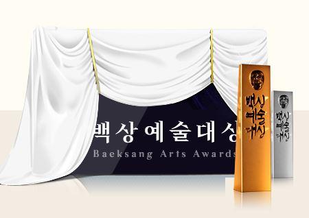 백상예술대상이 6월 3일 개최된다. /사진=백상예술대상 홈페이지 캡처