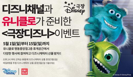 디즈니채널, 매일 저녁 8시 디즈니 영화 방영…연말까지 130여편