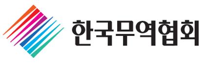 /사진=한국무역협회