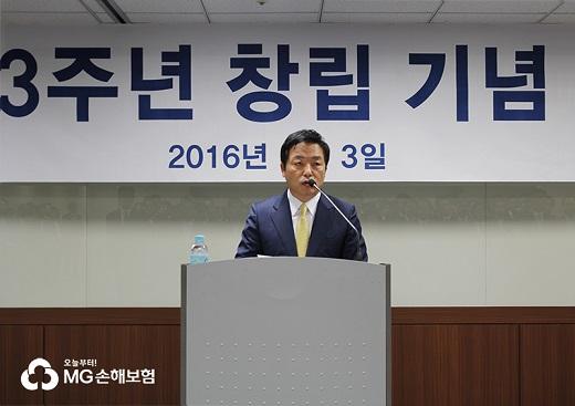 김동주 MG손해보험 대표이사. /사진=MG손해보험