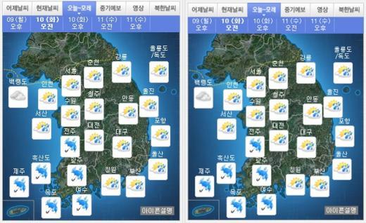 오늘(10일) 오전(왼쪽), 오후 날씨. /자료=기상청