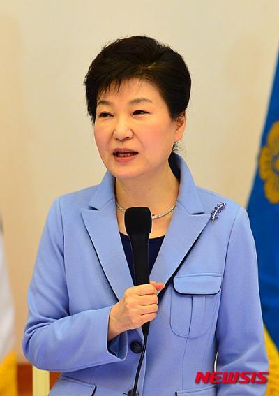 박근혜 대통령. /자료사진=뉴시스