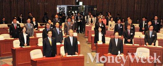 [MW사진] 더불어민주당, 20대 국회 초선 당선자 워크숍 개최