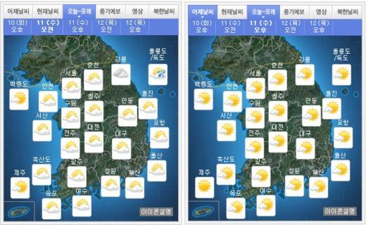 내일(11일) 오전(왼쪽), 오후 날씨. /자료=기상청