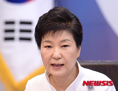 박근혜 대통령 국무회의. /자료사진=뉴시스