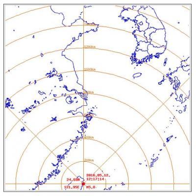 대만 지진이 또 발생했다. 대만은 '불의 고리'라 불리는 환태평양 조산대에 위치해 지진이 자주 관측되고 있다. /자료=기상청(대만기상국 분석결과)