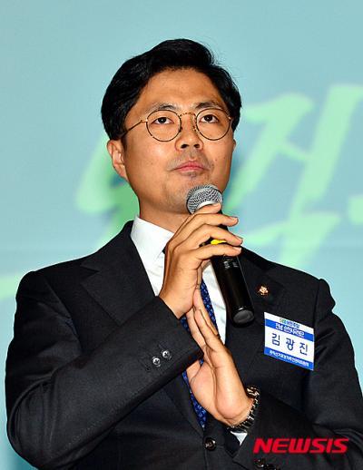 김광진 더불어민주당 의원. /자료사진=뉴시스
