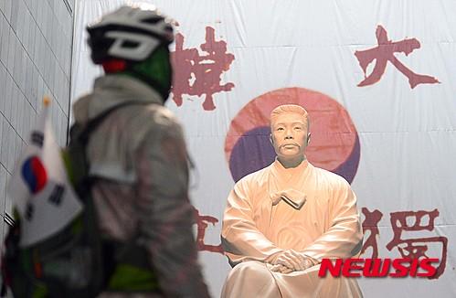 안중근 의사 사진을 유명 연예인들이 못알아봐 논란이 되고 있다. 서울 중구 안중근의사 기념관. /자료사진=뉴시스
