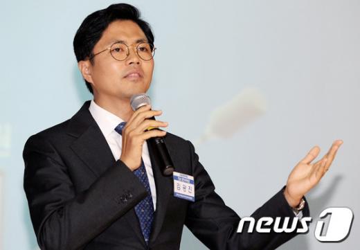 더불어민주당 김광진 의원. /자료사진=뉴스1