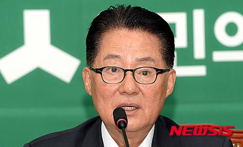 국민의당 박지원 원내대표. /자료사진=뉴시스