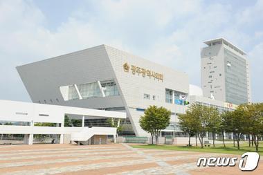 임을 위한 행진곡. 광주광역시의회. /자료사진=뉴스1