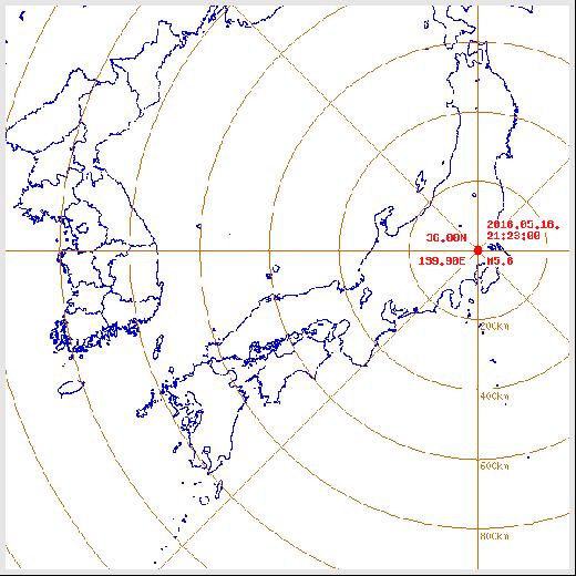 일본 지진이 다시 발생했다. 5월 16일 21시 23분 00초 일본 도쿄 북동쪽 39km 지역에서 발생한 규모 5.6 지진. /자료=기상청(일본기상청 분석결과)