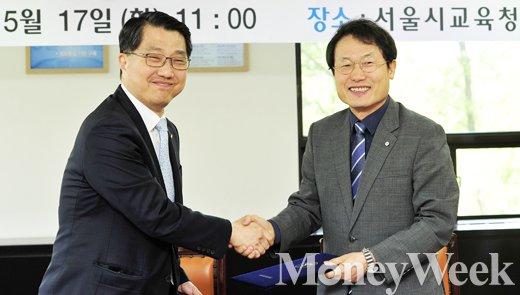 ▲(왼쪽부터) 진웅섭 금융감독원장, 조희연 서울시교육감