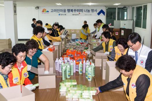 광주은행, 고려인마을에 행복꾸러미 나눔 행사