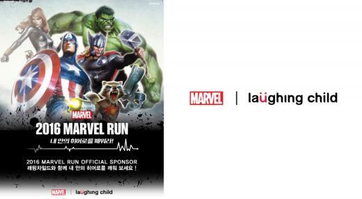 래핑차일드, 아시아 최초의 '마블런' 공식 스폰서로 참여