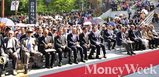 [MW사진] 근현대사기념관, 박원순 시장 등 참석한 가운데 개관
