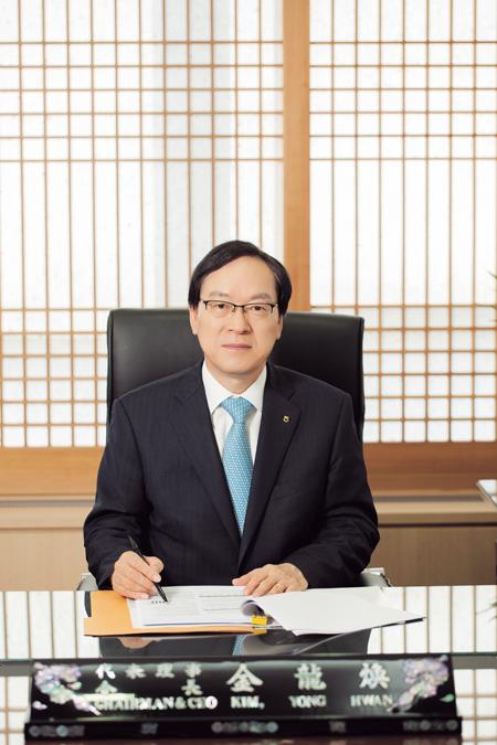 김용환 NH농협금융지주 회장. /사진제공=NH농협금융지주